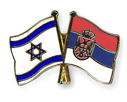 izrael-srbija