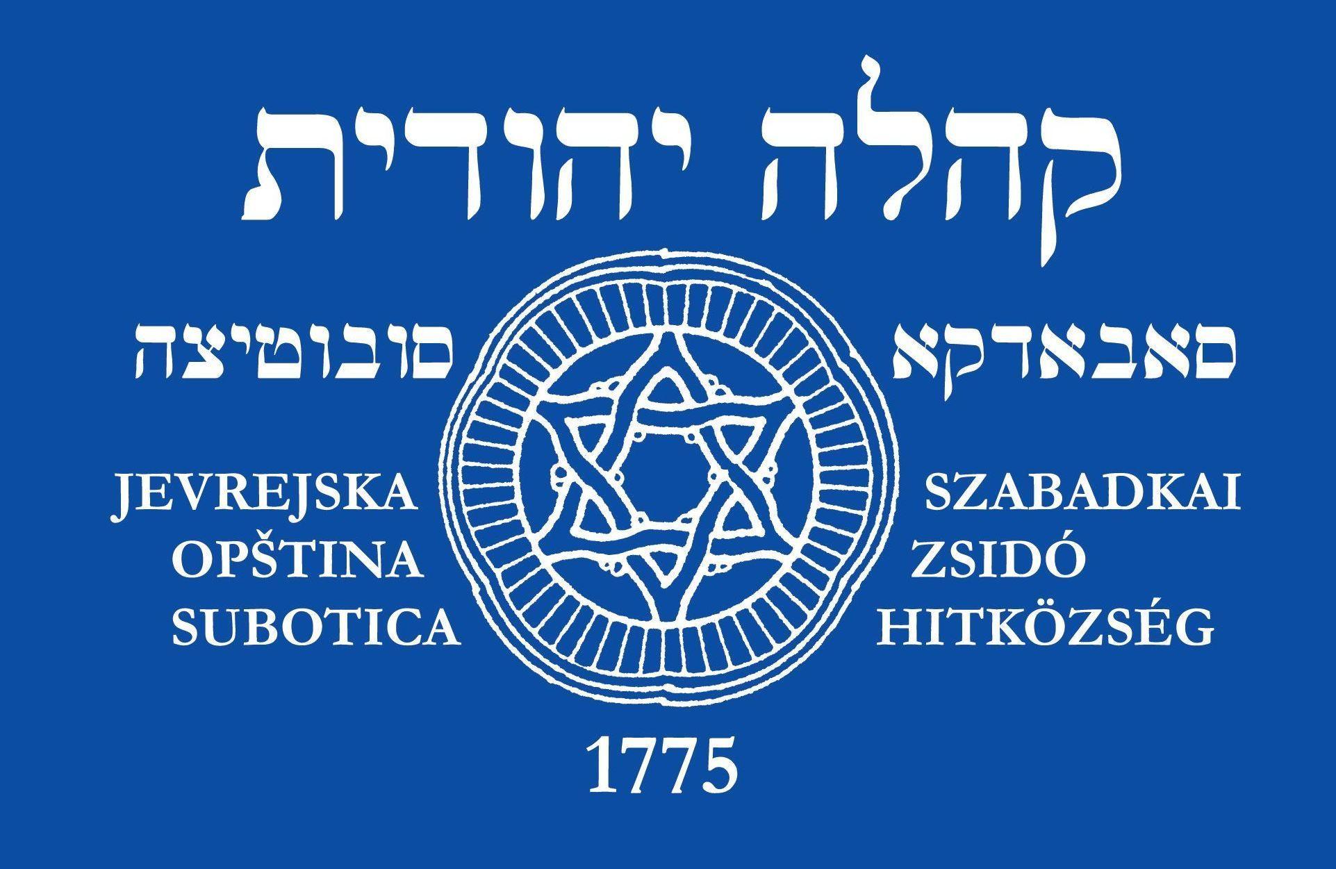 logotip Jevrejska opština Subotica