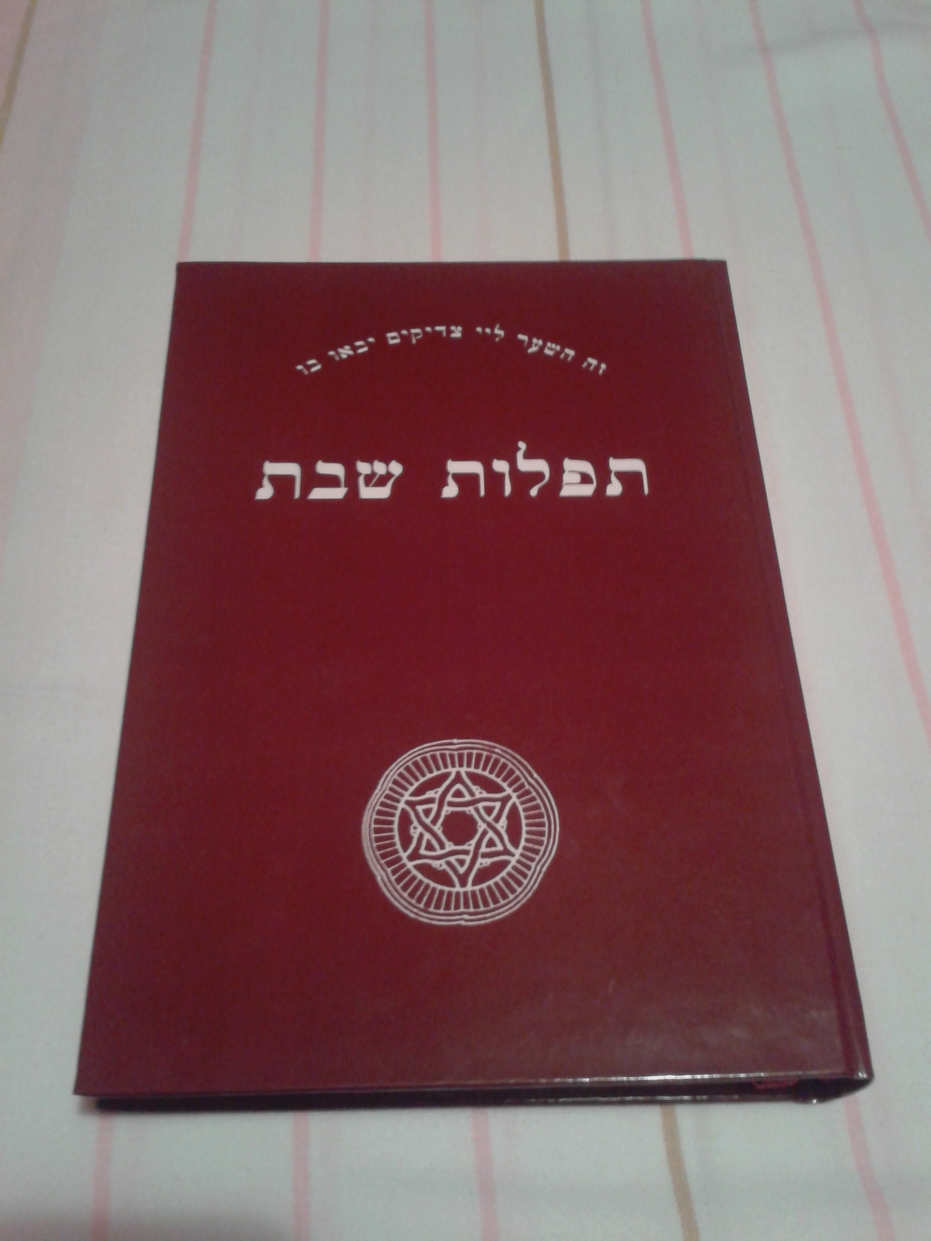 JEVREJSKI MOLITVENIK : TEFILOT ŠABAT