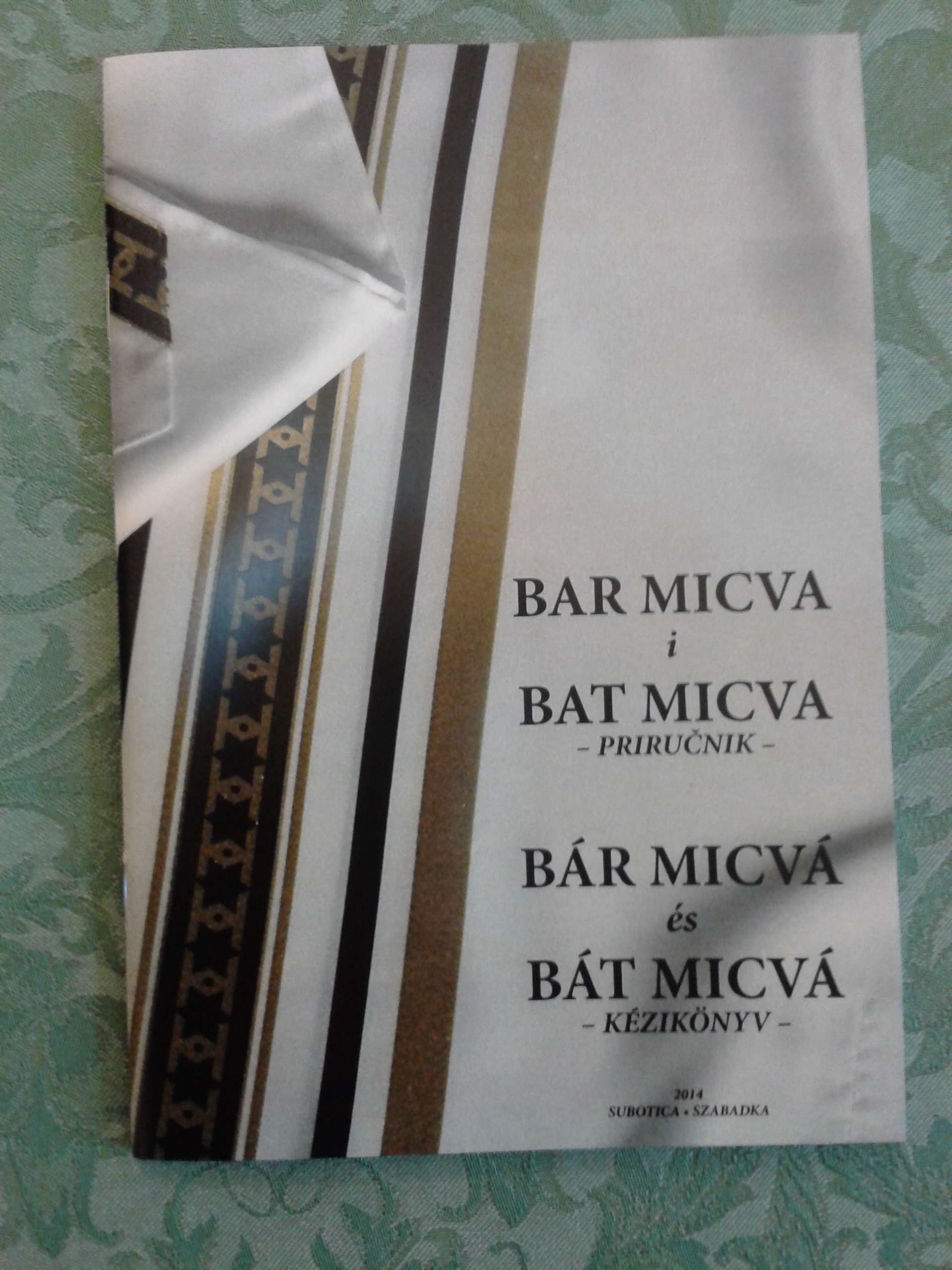 Priručnik : BAR MICVA I BAT MICVA