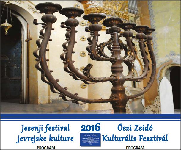 Jesenji festival jevrejske kulture  2016 – PROGRAM