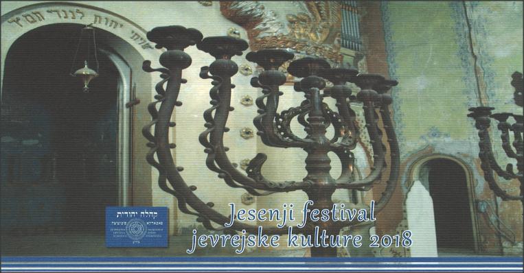 Najava : Jesenji festival jevrejske kulture 2018.