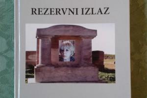 Knjiga : REZERVNI IZLAZ , autor Tatjana Cvejin