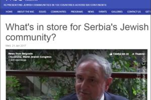 Intervju Robert Singera, izvršnog direktora Svetskog jevrejskog kongresa prilikom posete Srbiji,nakon razgovora sa predstavnicima Saveza , najvišim predstavnicima Vlade Srbije i Srpske pravoslavne crkve.