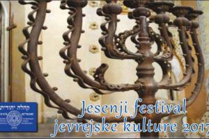 Jesenji festival jevrejske kulture 2017 PROGRAM
