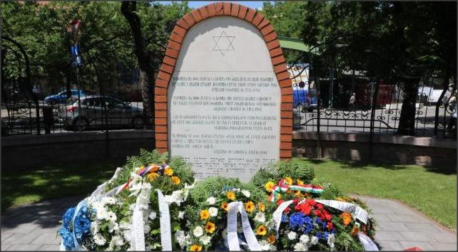 Održana komemoracija stradalim Jevrejima