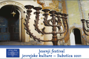 Jesenji festival jevrejske kulture 2021 PROGRAM